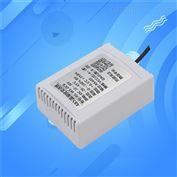温湿度变送器RS485经济型传感器