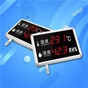温湿度看板RS485监测仪
