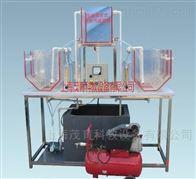 MYH-77B完全混合式活性污泥反应器环境工程实训设备