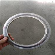316不锈钢金属环形缠绕垫片生产价