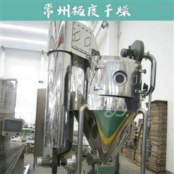 虾酶解粉干燥机