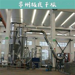 氧化铜干燥机