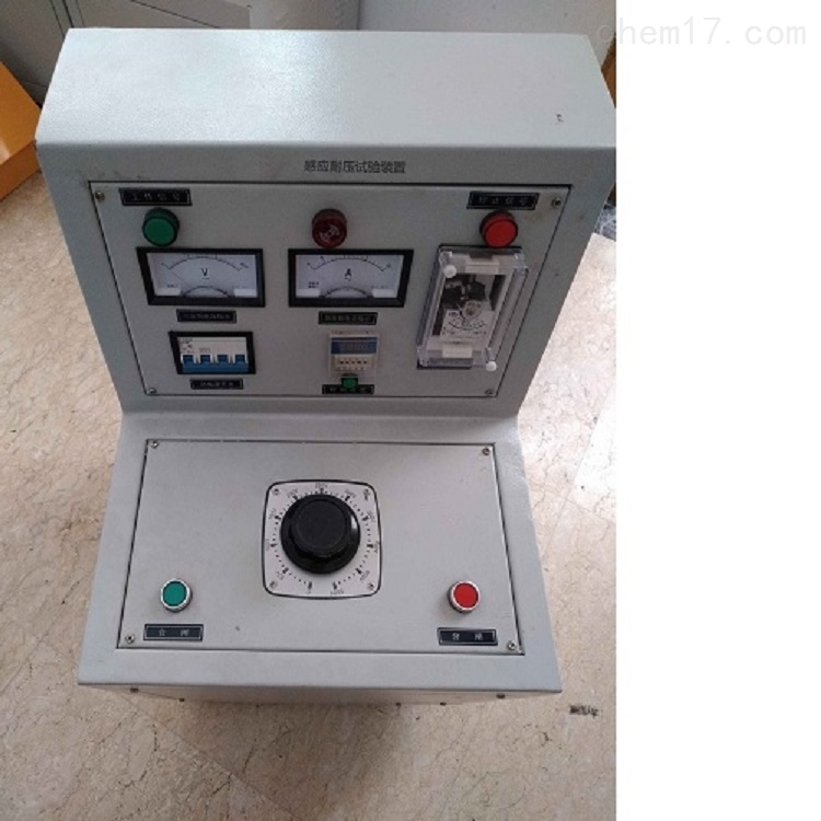 绵阳电力承装修试感应耐压试验装置