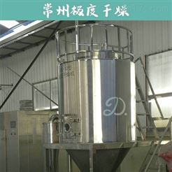 皮革鞣剂干燥机