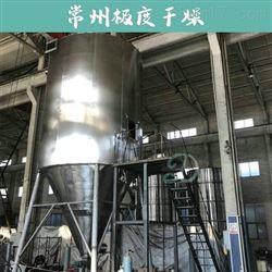 麦芽糖干燥机