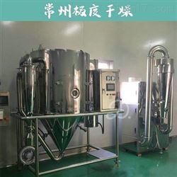 凝胶干燥机
