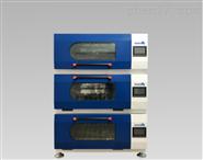 全能型二氧化碳振荡培养箱