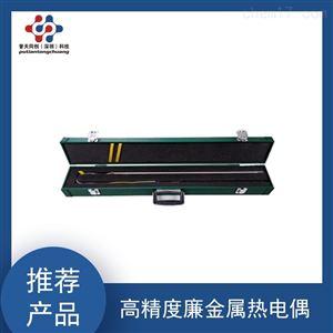 CTH-PT系列标准铂电阻温度计-计量器具