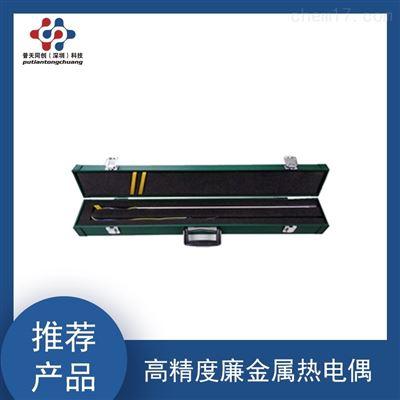 标准铂电阻温度计-计量器具