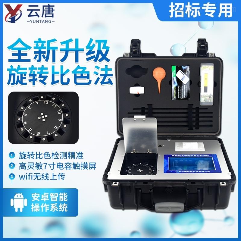 土质检测仪器设备-土质检测仪器设备-土质检测仪器设备