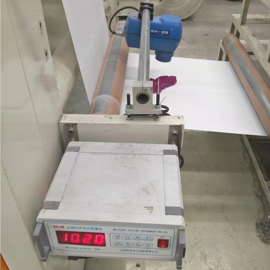 草在线水分测定仪,近红外非接触式水分仪