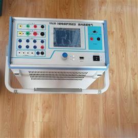 电气 PJJB-6X六相继电保护测试
