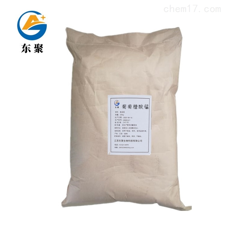 食品级葡萄糖酸锰价格