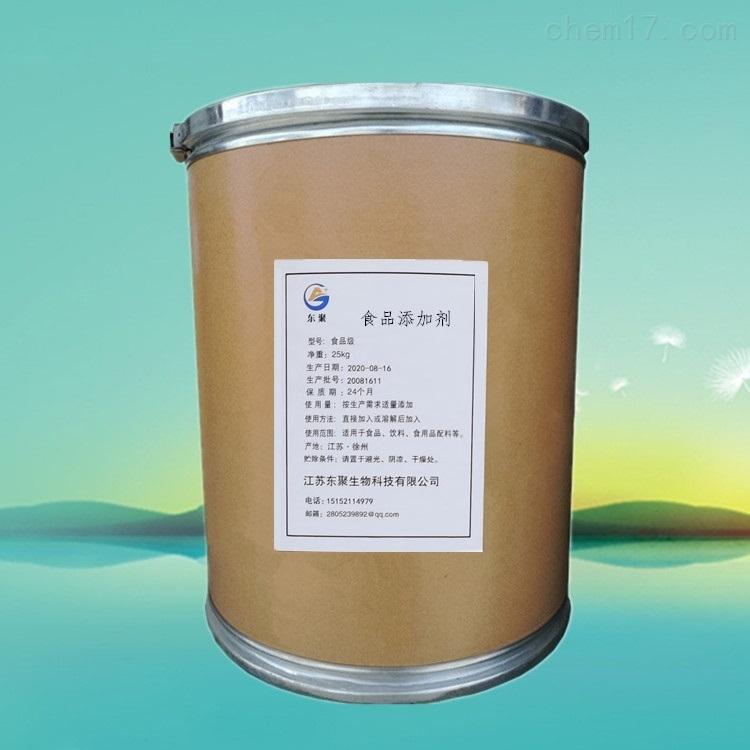 东聚牌DL-蛋氨酸厂家全国直销