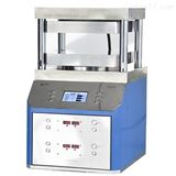 PP-600F型/PP-600FG型300度500度全自动热压机