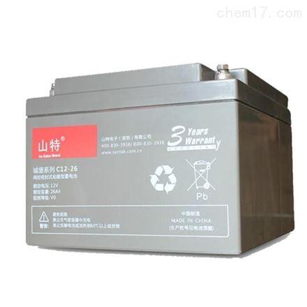 山特铅酸免维护阀控式蓄电池12V7AH