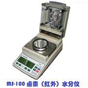 鹵素水分測定儀全自動水分儀