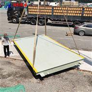 100吨二手地磅天津哪里有卖