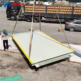 100噸二手地磅天津哪里有賣