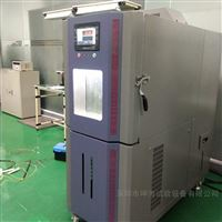 KHTH30-40小型低温恒温槽
