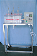 MYH-319A粉尘粒径分布测定实验装置