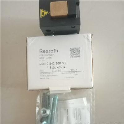 0842900300德国BOSCH品牌Rexroth力士乐阻挡器缸操作