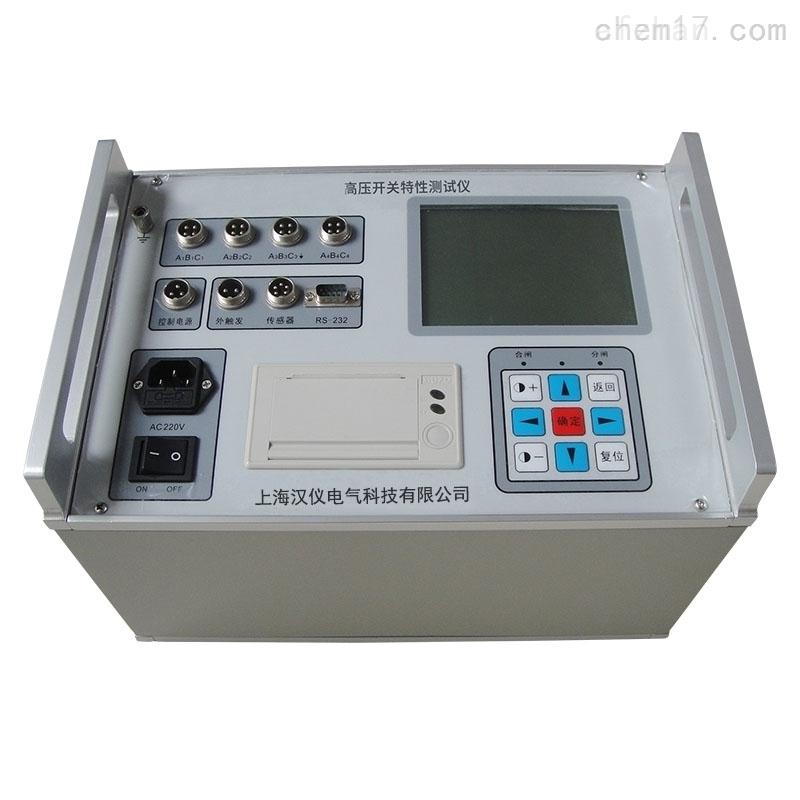断口高压开关动特性测试仪