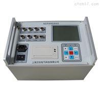 江苏特价供应HY9811断路器特性测试仪
