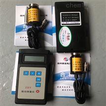 振动测量仪功能|厂家