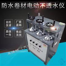 LBTZ-2型防水卷材不透水儀低壓力場合