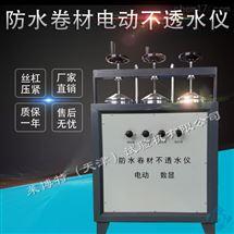 LBTZ-3型防水卷材不透水儀自動保持壓力數顯計時