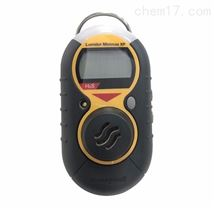 Minimax XP单一有毒气体检测仪/替代Impulse XP