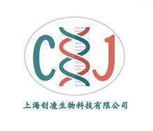 广谱型DNA免核酸提取试剂厂家促销现货