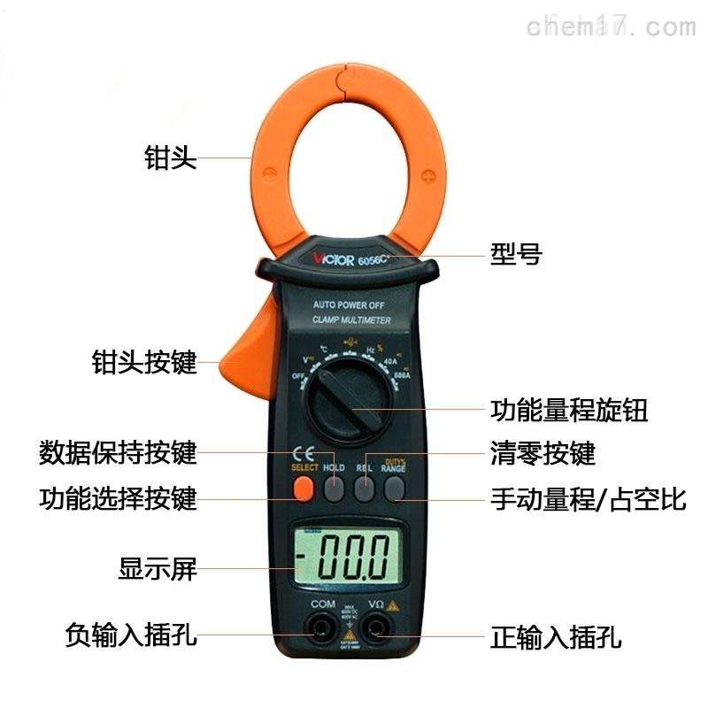钳型电流表承装三级设备