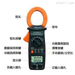 大钳口钳形电流记录仪