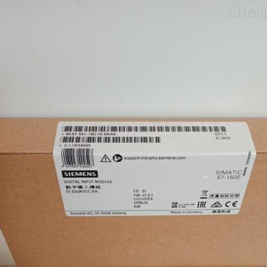 曲靖西门子S7-1500CPU模块代理商