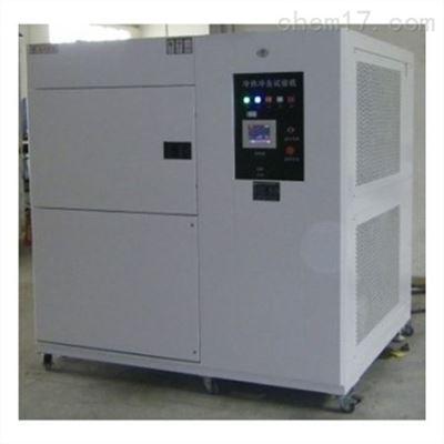 JY-HJ-406.高低温冷热冲击试验箱JY-HJ-406