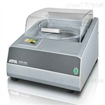 Saphir Vibro德国 ATM SAPHIR Vibro 振动抛光机
