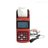 XH150高精度里氏硬度计(打印款)