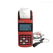 XH-150 高精度里氏硬度计(打印款)