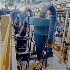 出售八成新全套75型高压悬辊磨粉机定金