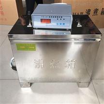 雷氏沸煮箱价格