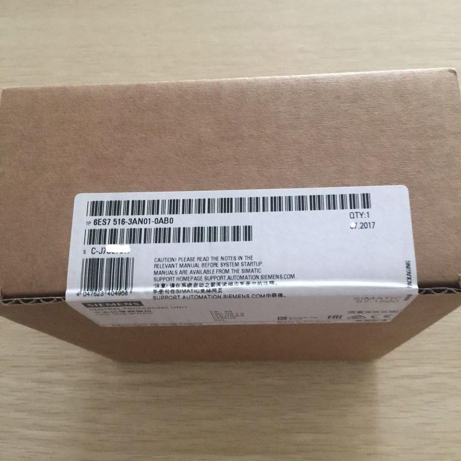 铜仁西门子S7-1500CPU模块代理商