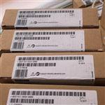 六盘水西门子S7-1500CPU模块代理商