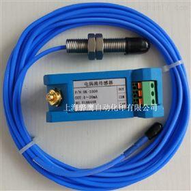 VB-9100一体化 电涡流转速传感器