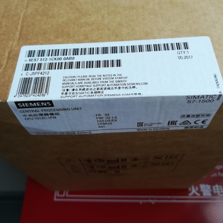 攀枝花西门子S7-1500CPU模块代理商