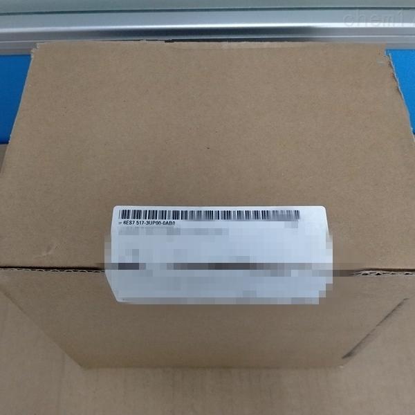 宜宾西门子S7-1500CPU模块代理商