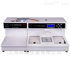 YD-6L生物组织冷冻包埋机