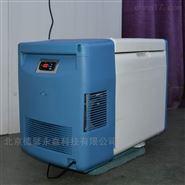 零下60度进口海产品低温送检箱冷藏车载冰箱