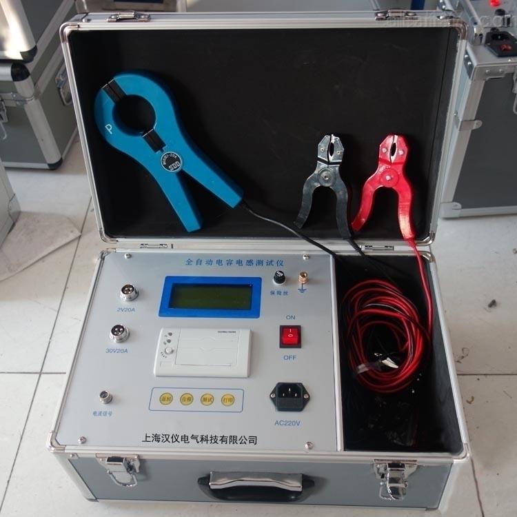三相型电容电感分析仪